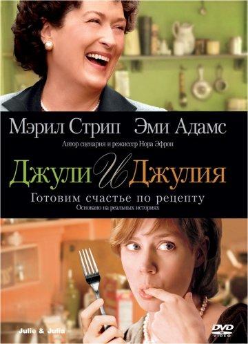 приятные фильмы
