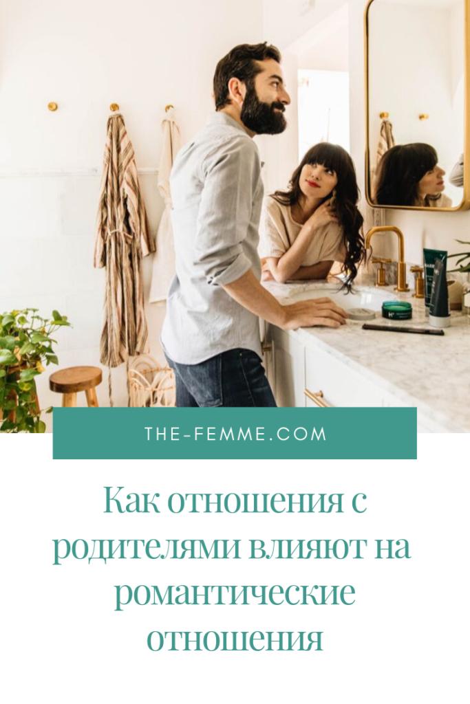 Девушка модель работы с родителями работа в жирновск