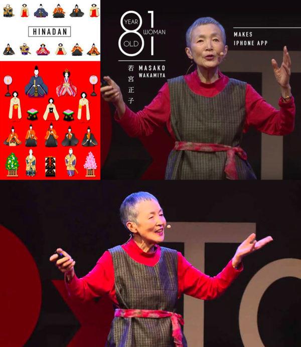 Масако Вакамия стала программистом в 81 год и доказала, что нет ничего невозможного