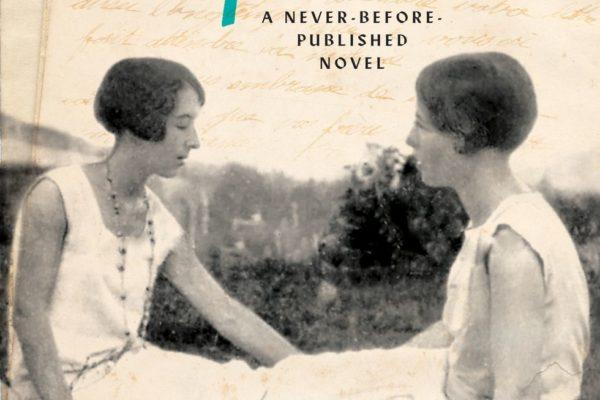 Обнародована обложка утраченного романа «Неразлучные» Симоны де Бовуар, который ее убедили не публиковать